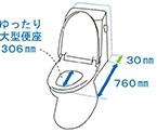 トイレ_設計