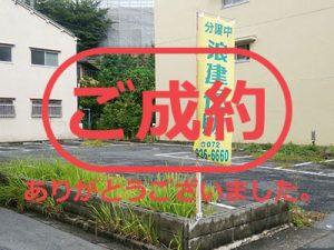 国分本町ic_成約