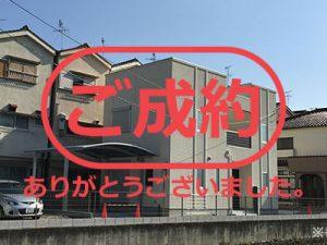 瓜破新築ic_成約
