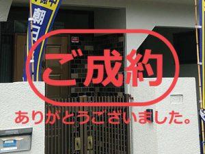 大井ic_成約
