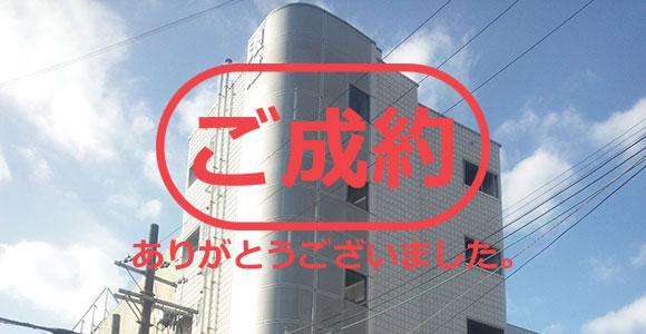 国分本町収益マンションic_成約