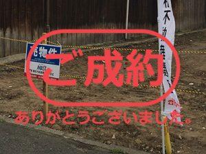 北田辺ic_成約