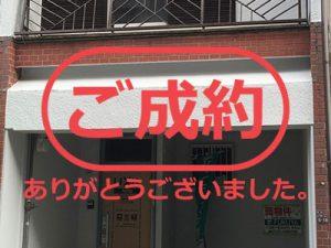 刈田ic_成約