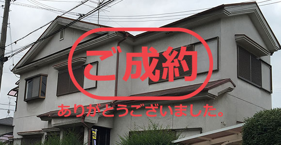 高向ic_成約