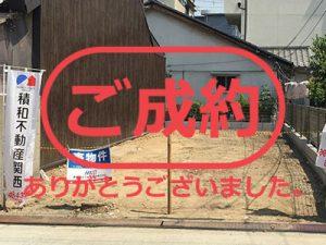 神路3ic_成約